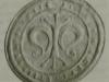 Väčšia pečať Beluše zo 17. storočia
