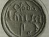 Odtlačok pečatidla Ihrišťa z 18. storočia
