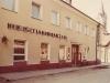 Hotel Javorník s reštauráciou na rohu dnešnej Moyzesovej a Moravskej ulice v 80. rokoch 20. storočia