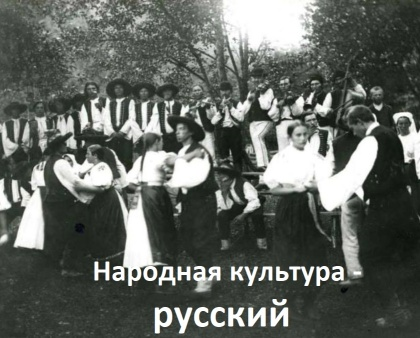 ludov rus1